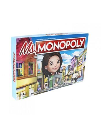 Jogo MS Monopoly