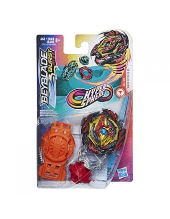 PIAO BEYBLADE HYPERPHERE STARTER PACK