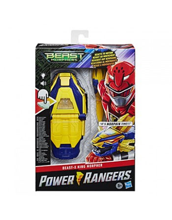 MORFADOR REI POWER RANGERS BEAST X/E7538